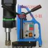 供应MD40磁力钻,促销钢结构工程磁座钻