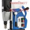 供应FE32磁座钻,促销多功能磁力钻