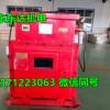 矿用UPS后备电源 DXBL2880/127J电源价格