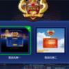 银钻国际娱乐在线手机版   18687216273