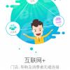 千鲜汇APP社区模式开发