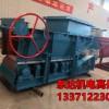GLD3300/7.5带式给煤机价格多少 K型给煤机生产厂家