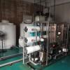 宁夏银川纯水设备|涂料行业超纯水设备