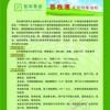 宏华牧业科技百牧康乳化均衡油粉