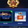 银钻国际娱乐开户   18687216273