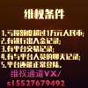 江海汇鑫投资亏损了怎么办?不甘心怎么追回损失?