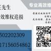 西藏锦绣商品交易中心亏损内幕疑云重重!背后有何黑幕!