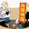 MAE交易数字币,启明讲堂跟着操作却不能出金内幕揭秘!