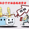 SABCT平台赵宏阳喊单操作比特币騙局,最后出金难