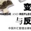 王国文在SABCT喊单操作数字币骗局揭秘,为何出金难?
