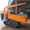 履带运输车小型农用型 山地型等多种型号 双人驾驶室
