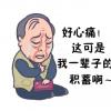 上海黄金交易所亏损有内情!真相揭秘