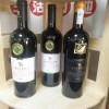 撒克逊赤霞珠干红葡萄酒 澳洲有机酒 企业用酒