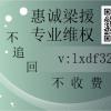 在深圳中证投资交服务费是被骗吗?被骗了怎么挽回?