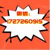 《上海上海》电影投资APP平台参与靠谱吗?可信吗?
