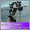 10吨低净空手拉葫芦,起升高度/净空尺寸可定制,龙海起重