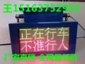 KXB127矿用声光语音报警器型号:KXB127