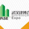 2020/武汉建博会