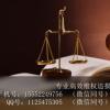 宁波海顺证券服务费能退吗❓揭露高额服务费背后黑色产链!
