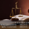 宁波海顺证券服务费能退吗❓高价服务费的黑幕揭秘,及时止损