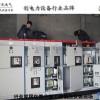 东莞万江新装1台630kva变压器工程,充电桩变压器安装工程