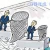 云南产业5.18万的天龙博弈驭龙版不靠谱!收益不好能退费吗?