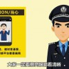 上海优灏金融的外汇托管并不靠谱,收服务费完全是骗人!