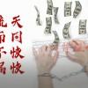 红塔期货百马资管合规吗?文华财经叶峰老师喊单爆仓怎么办?