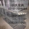鸡鸽兔笼,狐狸笼,貉笼,鹌鹑笼,宠物笼及饮水器,食盒