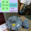 CS400系列天然气调压器CS400IN