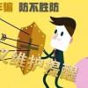广州万隆证券投资咨询靠谱吗?购买服务费毫无作用是可退的!