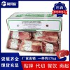 进口牛肉 澳洲牛肉 牛排批发 牛肉批发