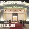 缅-甸小勐拉欧亚国际APP下载有24客服