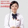 小勐拉欧亚国际客服24小时在线咨询服务